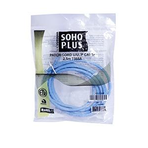 Patch-Cord-Soho-Plus-–-Furukawa