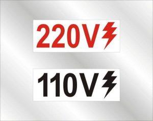 110v_220v